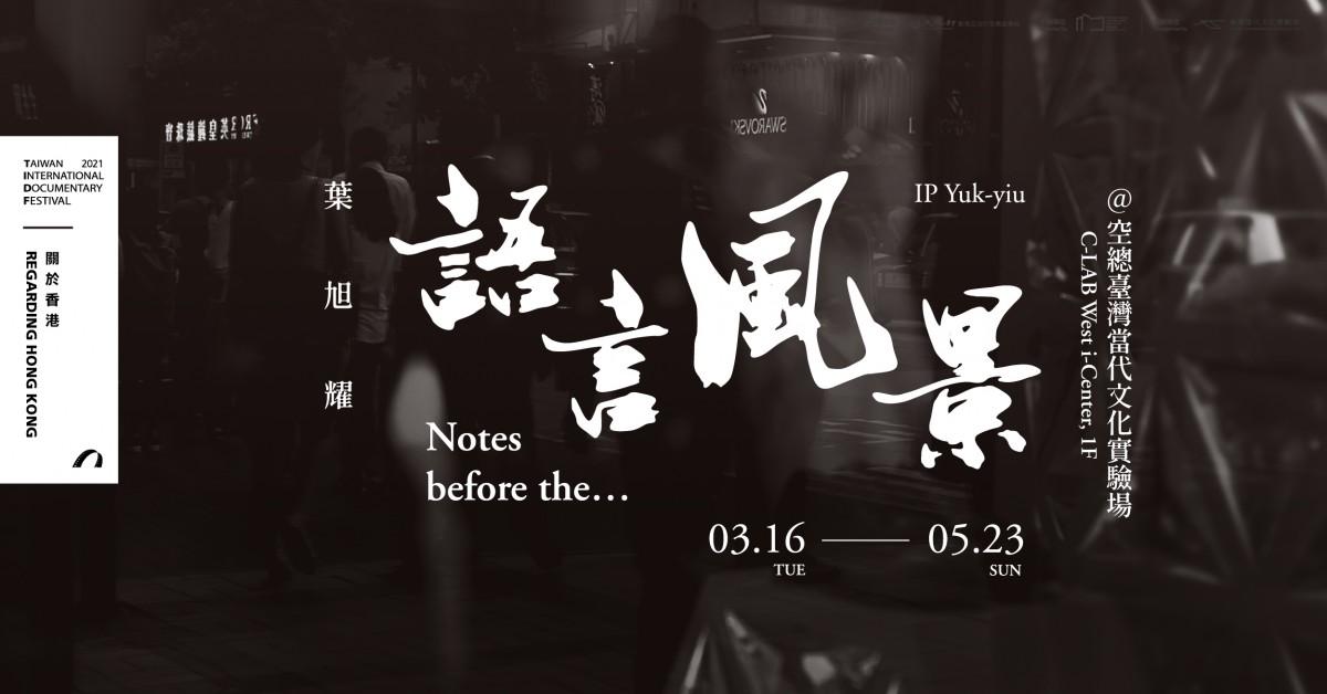 xie_xu_yao_fb_bn_1200x628.jpg